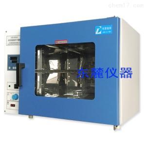 DHG-9055A 臺式恒溫鼓風干燥箱類型