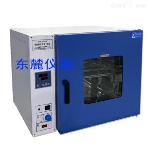 DHG-9070A 内蒙热风循环恒温干燥箱多少钱