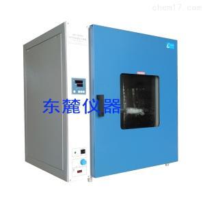 DHG-9203A 熱風循環電熱烘干箱價格