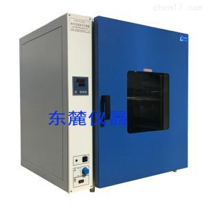 DHG-9245A 重庆台式鼓风干燥箱品牌