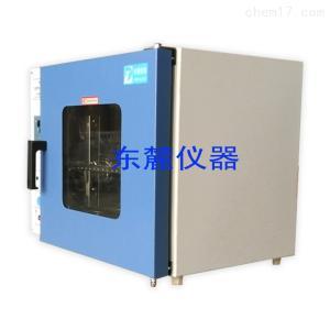 DHG-9035A 实验室鼓风烘箱现货