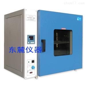 DHG-9145A 嘉定厂家批发程控电热恒温干燥箱