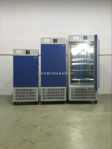 SPX-250 双门生化培养箱厂家直销