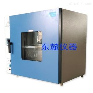 DHG-9140A 程控电热恒温干燥箱使用步骤