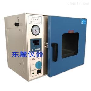 DZF-6030A 科研設備真空干燥箱