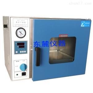 DZF-6030B 超温报警中草药用真空干燥箱