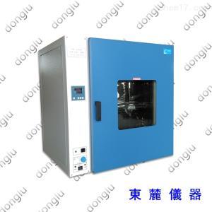 PH-070 多功能培养箱 干燥箱的价格