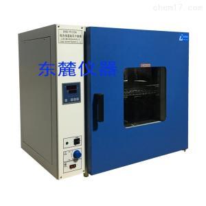 DHG-9123A 电子恒温干燥箱品牌