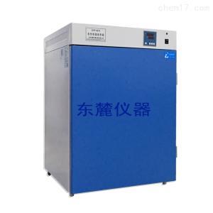 DHP-9272 带定时恒温培养箱操作流程