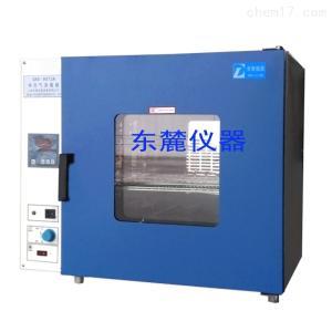 GRX-9123A 热空气消毒箱供应商