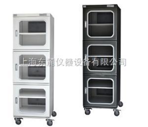 CTB718FD 超低湿电子防潮箱/除湿机/恒温保存箱