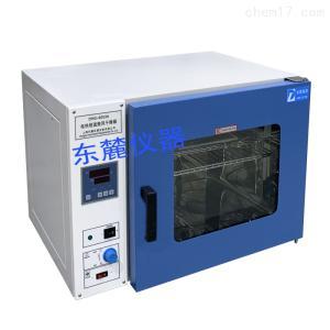 DHG-9053A 实验室恒温烘箱50L
