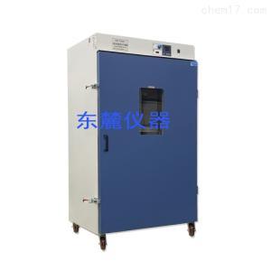 DGG-9620A 高智能型鼓風干燥烘箱設備