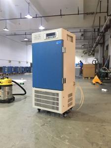 LHH-150SD 药品加速试验箱程控