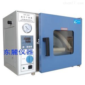 DZF-6020B 低压真空干燥箱