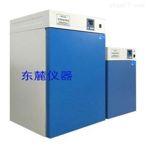 DHP-9162 中型恒温培养箱价格