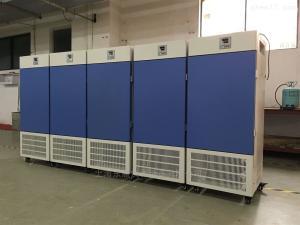新疆生化培养箱生产厂家