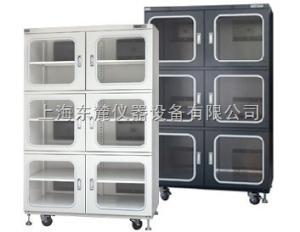 CTC1436AD 电子元器件防潮箱