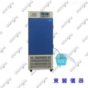LHS-200HC 专业型恒温恒湿200L