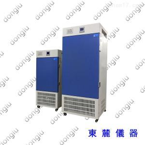 LHS-200SC食品稳定性检查箱结构