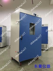 GRX-9403A 厂家供应热空气消毒箱