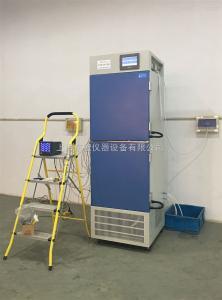 LHH-150SDP 两箱药品加速试验箱报价