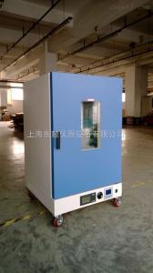 精密干燥箱烘箱進口超溫保護器