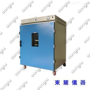 DGG-1000A 专业订制一个方鼓风烘箱现货