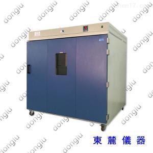 DGG-1700A 工业立式电热恒温箱批发价