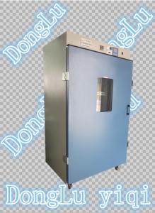DGG-9620A 辣椒干燥箱反開門結構類型