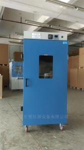 DGG-9420A 程控干燥箱选配鼓风机工厂