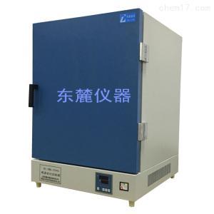 DL-GWL-9246 立式高温老化试验箱选型