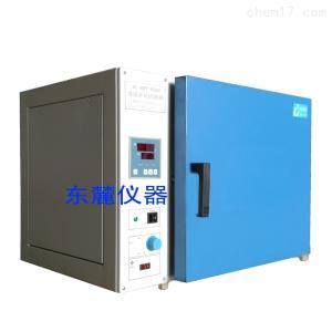 DL-GWT-9035小型高温老化试验箱批发