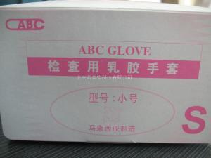 进口乳胶手套