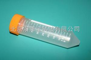 50ml离心管,尖底罗口,50支/包,solarbio