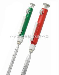 10ml 助理移液器