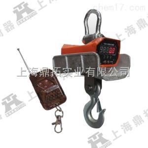 OCS 1吨吊称,南京1吨电子吊钩秤,1T挂钩秤