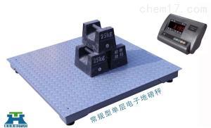 SCS 2吨国产小地磅,2吨带控制电子地磅秤价格