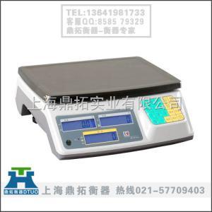 JS- 【工業行業專用】福州科迪-5kg電子計重桌面秤