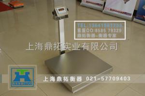TCS 新余台秤厂家,100kg不锈钢防水电子秤,电子秤台称