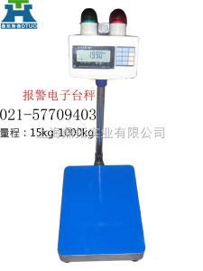 TCS 100kg高精度电子称,声光报警电子秤,高精密电子台秤