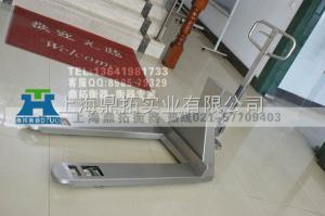 YCS 2000KG防腐蚀铲车电子秤,2T隔爆液压叉车电子磅