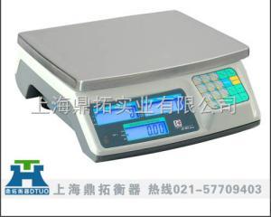 ALH- 30公斤計數電子桌秤,無誤差數數電子桌秤