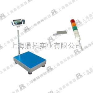 TCS 30kg控制秤,电子秤带控制设备开与关的功能