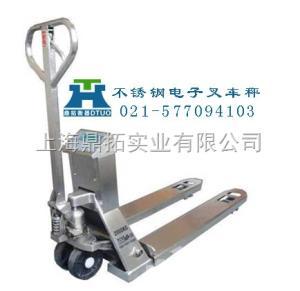 YCS 3T不锈钢电子叉车磅,接电脑叉车电子磅,移动式叉车秤厂价