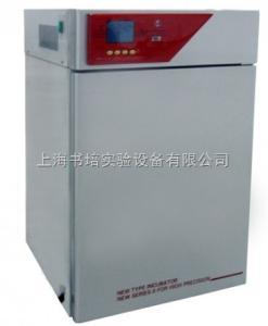 BG-80 上海博迅BG-80隔水式培養箱 隔水式電熱恒溫培養箱