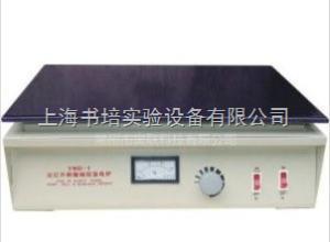 YND-1遠紅外耐酸堿電熱板/YND-1指針式電熱板/YND-1防腐蝕電熱板