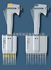 2-20ul 普兰德 8道数字可调移液器 /brand 移液器/普兰德移液器/移液器