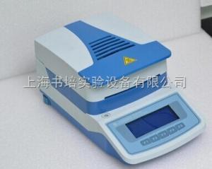 上海精科鹵素水份測定儀YLS16A/YLS16A鹵素水分儀