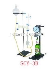 上海昕瑞啤酒饮料二氧化碳测定仪SCY-3B